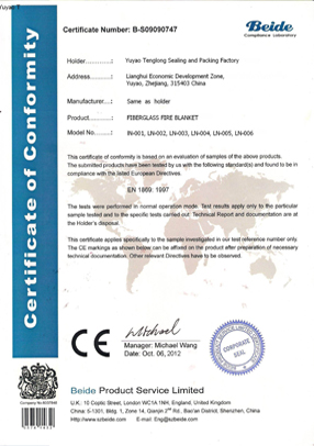 certificates-of-fire-blanket-from-Tenglong