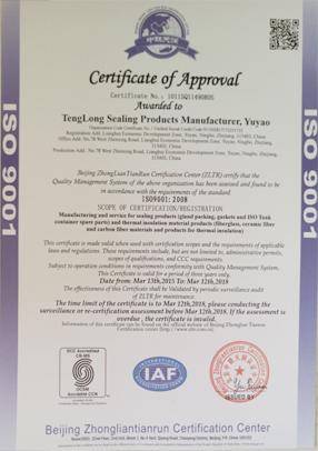 ISO-Certificate-of-Tenglong