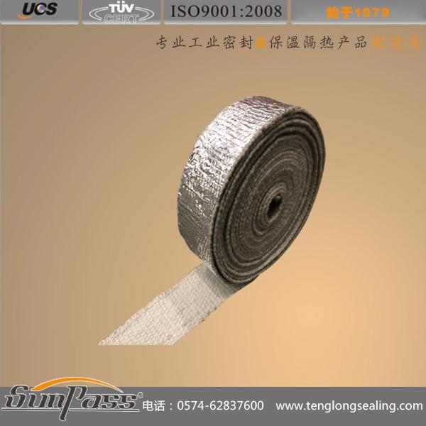 陶瓷纤维带覆铝箔